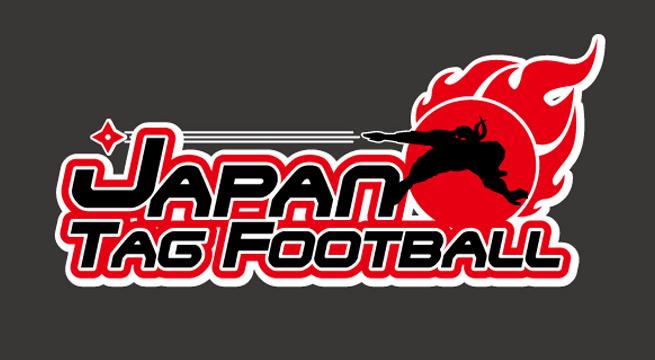 日本タグフットボール協会のイメージ