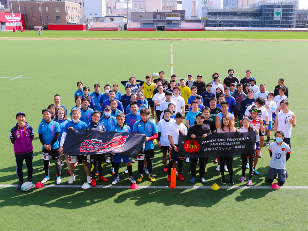 2021年JTFA公認タグフットボール神戸大会