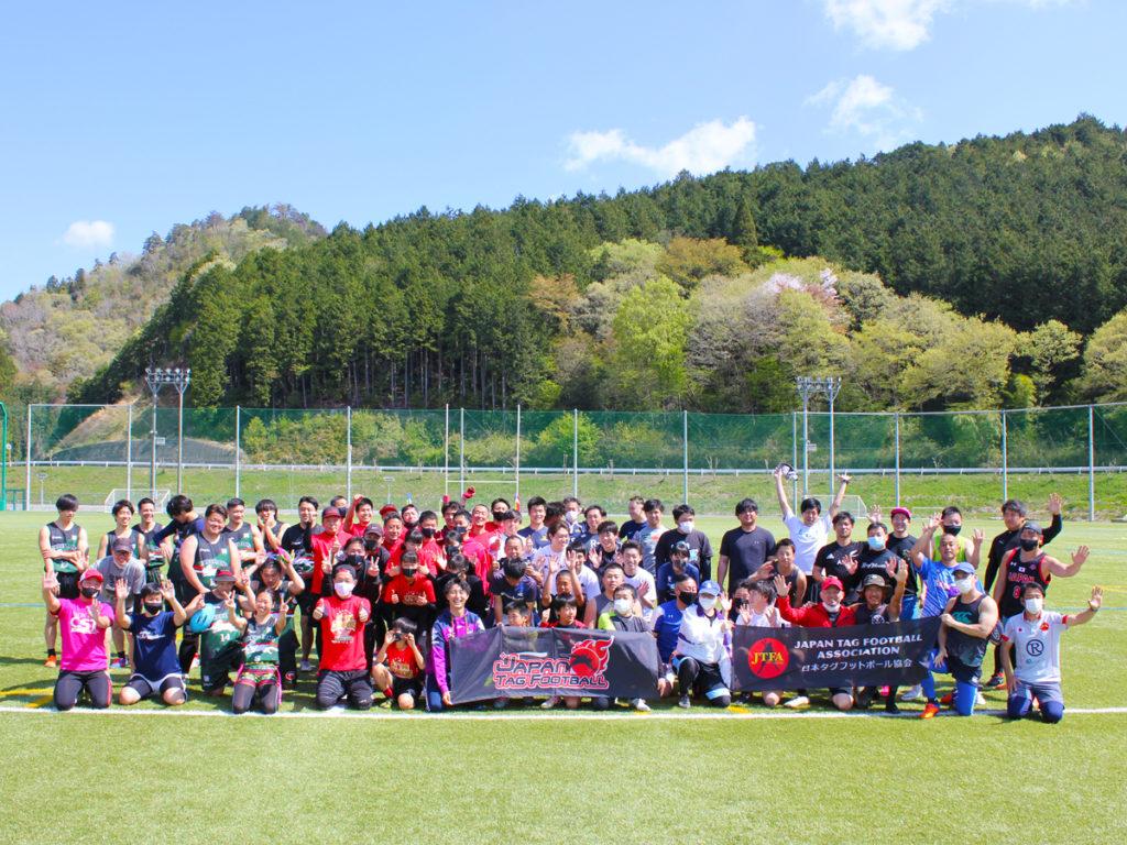 日本タグフットボール協会公認「2021Center of Japan タグフットボール郡上大会」2021年4月11日開催